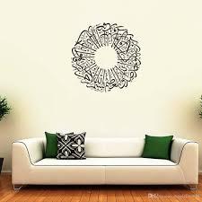 großhandel islamische muslin wandtattoo arabisch koran bismillah kalligraphie wand poster dekoration wandbild wohnzimmer hintergrund wandaufkleber