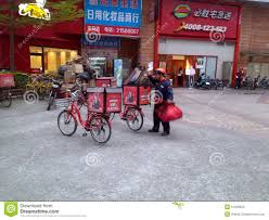 Shenzhen Baoan Center District Pizza Hut Delivery Shop Have A Bike
