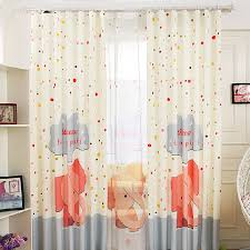 Unique Elephant White Blackout Nursery Curtains
