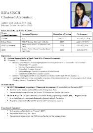 Resume Sample For Educational Qualification Plus Teacher Executive Samples Free To Frame Amazing