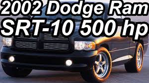 Dodge Ram SRT-10 Concept 2002 8.3 Viper V10 500 Cv - YouTube 2005 Dodge Ram Pickup 1500 Srt10 2dr Regular Cab For Sale In The Was The First Hellcat 2017 Ram Srt Review Top Speed Auto Shows News Car And Driver A Future Collectors 2004 Viper 83l V10 Electrical Engine Test This Durango Muscle Truck Concept Is All We Ever Wanted Cwstreet Edition Packdodge Street S1 Houston 2018 As Tow Vehicle Forum