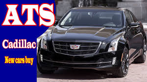 2018 cadillac ats release date 2018 cadillac ats changes