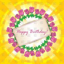 Platinum Collection Birthday Card Daughter Panda £199 Card