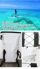 Sup Board Deck Bag by Maniac Rakuten Global Market Waterproof Bag Ocean U0026amp Earth