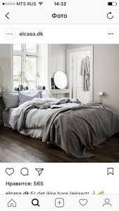 Bedrooms Ni by älskar När Sängen är Nybäddad är Ni Likadan Bedrooms