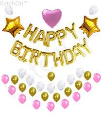 amazon com pink and gold birthday decorations elegant design