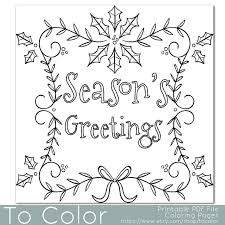 This Festive Ornament Coloring Page For Adults Is A Great Christmas