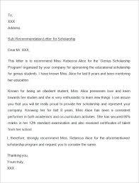 sample scholarship letter of re mendation template Asafonec
