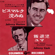 Sink The Bismarck Johnny Horton by Johnny Horton Discography All Countries Gallery Page 3 45cat