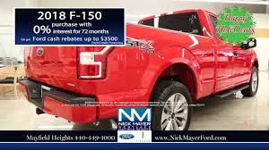 Lease A New Ford F-150 For Mentor OH And All Of Northeast Ohio At ... Mankato Ford Dealership In Mn New 82019 Vehicles For Salelease Lebanon Oh Lafontaine Birch Run March F150 Lease Youtube Vehicle Showroom A Brand For No Money Down Lasco Sale Fenton Mi 48430 Truck Specials Boston Massachusetts Trucks 0 Welcome To Ewalds Hartford Unique Ford Forums Canada 7th And Pattison Edge Early Bird Turn In The North Brothers Chronicle And Finance Offers Madison Wi Kayser