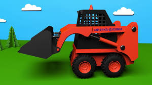 Trucks For Kids. Skid Loader. Construction Game. Cartoons About Cars ...