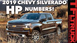 TFLtruck Exclusive: 2019 Chevy Silverado & GMC Sierra 1500 Power ... 2012 Halfton Truck Shootout Nissan Titan 4x4 Pro4x 2018 Ford F 150 Diesel Specs Price Release Date Mpg Details On Chevrolet Silverado 1500 Vs F150 Ram Big Three Comparison Half Ton 2016 Ecodiesel Chevy Autoguidecom 1945 Dodge Pickup Article William Horton Photography 2500 3500 Lees Summit Dealers Fullsize Pickups A Roundup Of The Latest News Five 2019 Models And Race To Join In Whats Safest For News Carscom 12ton 5 Trucks Days 1 Winner Medium Duty Truck Shdown We Compare 2015 V6 12tons