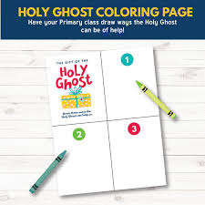 Holiday Coloring Pages The Holy Ghost Helps Me Page