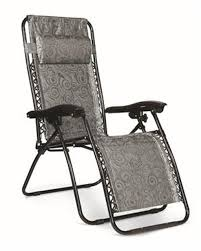 Zero Gravity Chair, Black Swirl