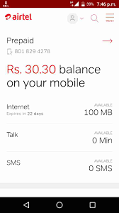 Airtel Sms Coupon Code