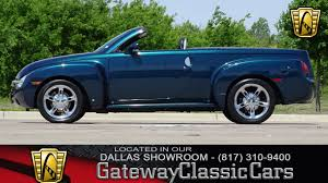 SSR FOR SALE | Gateway Classic Cars
