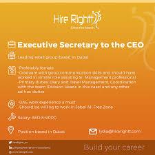 Mishka Sagar United Arab Emirates Professional Profile LinkedIn