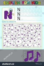 Color By Letter Worksheets Pdf Letters Stock Vector Kids Coloring Book Children Spelling Games Alphabet To
