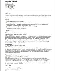 Resume Writing Good Communication Skills Free For Example