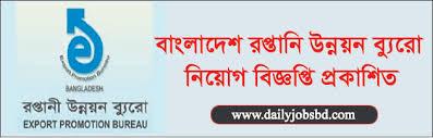 export bureau bangladesh export promotion bureau epb circular 2017