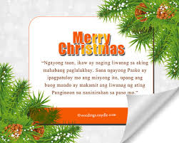 Tagalog Christmas Messages And Greetings Wordings
