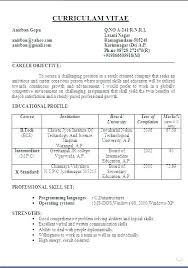 Sample Resume Of Teacher Applicant Teachers