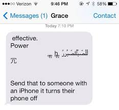 There s A Crazy Text Message Going Around That Shuts f iPhones