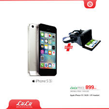 Apple iPhone 5S 16GB Crazy fer at LuLu Hypermarket line