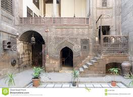 100 Centuryhouse Courtyard Of Gayer Anderson House A 17th Century House Cairo