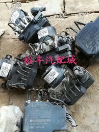 Hyundai Elantra ABS Pump Assembly 58920-2D611 2D610 2D810 2D811 ...