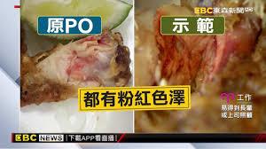 vid駮s cuisine 炸雞骨 肉呈紅色遭疑沒熟業者駁 舒肥法烹調