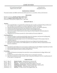 Physical Education Resume Samples Teacher Examples Sample For Elementary Physica