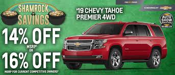 100 Best Truck Leases Chevy Lease Deals For Madison Baraboo Ballweg Chevrolet Buick In
