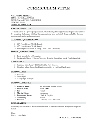 New Resume Format 2016 – Mmdad.co Current Resume Format 2016 Xxooco Best Resume Sample C3indiacom How To Pick The Format In 2019 Examples Sales Associate Awesome Photography 28 Successful Most Recent 14 Cv Download Free Templates Singapore Style 99 Functional Template Unique Luxury Rumes Model Job Line Cook Writing Tips Genius Duynvadernl Pin By 2018 Samples Usa On Student Example
