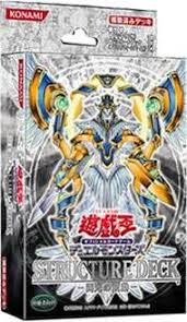 structure deck surge of radiance yu gi oh fandom powered by