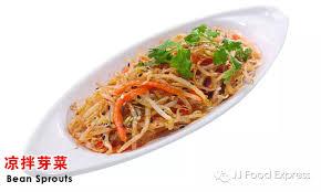 cuisine express cuisine jj food express