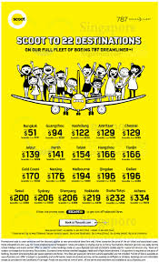 Save 10% Off Selected Scoot Fares With This Promo Code From 12 – 15 ... Official Cheaptickets Promo Codes Coupons Discounts 2019 Hsbc Welcome Coupon Free Coupons Through Postal Mail Working Advantage Code 2018 Wcco Ding Out Deals Royal Images Tacoma Lease Expedia Travel Us Expediamailcom Scottrade Travelocity Get The Best Deals On Flights Hotels More Sncf Annuel Namecoins 50 Off Promo Secret August Electric Run New York Facebook Direct Orbitz Ten Thousand Villages Freecharge November 10 Off Stander Mortgage For