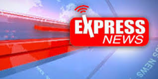 bureau express express bureau in sargodha attacked guard injured
