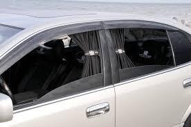 vip car curtains soozone
