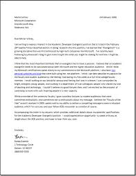 How To Get A Job At Microsoft The Effective Cover Letter MIS
