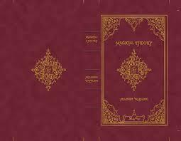 Prefects Bathroom Order Phoenix by Guide Debutant Poudlard Jpg 1024 715 Harry Potter Printables