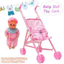 Dolls LuLus For Baby