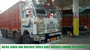 MEWA SINGH AND BROTHER TRUCK BODY BUILDER SIRHIND PUNJAB 9914919078 ... Home Boys Birthday Shirts Monster Truck Big Brother Shirt Day 10 On The Big Brother Truck Pamukkale To Goreme Turkey Truck Winner N Laws Team Roping Glen Rose Sutton News Siblings Narrowly Escape When Smashes Through Apartment Wall Mewa Singh And Brother Body Builder Sirhind Punjab 94919078 Hunt Brothers Pizza Kenworth T300 Box Formwmdriver Flickr Twin Truckdriving Partners Stock Photo 276217 Alamy Hacienda Unleashes Its Rebel Little Taco Market 16th Annual Show And Little Trucks 2015 Shine Hot Rod Network Album Imgur