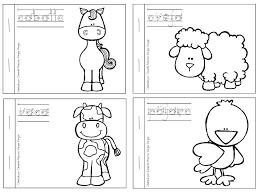 Imágenes Osito Bebe Para Colorear Dibujos Para Colorear Animales