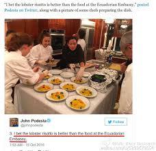 am駭agement cuisine originale exemple am駭agement cuisine 100 images enpan s patent linux