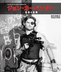 Halloween 1978 Michael Myers Actor by The Escape From New York U0026 L A Page A Tribute To Snake Plissken