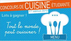 concours de cuisine concours de cuisine etudiante smerra