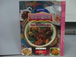 cuisine et d駱endance acte 2 t5 yahoo奇摩超級商城