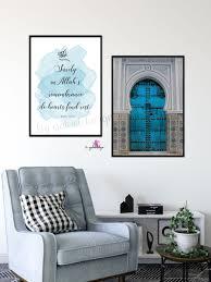 islamische wandbilder isloster allah tableau islamique