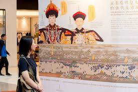 si鑒e de mural 故宮全接觸in touch with palace museum inicio